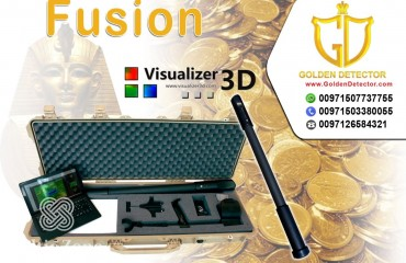 3D metal detector and ground scanner Fusion