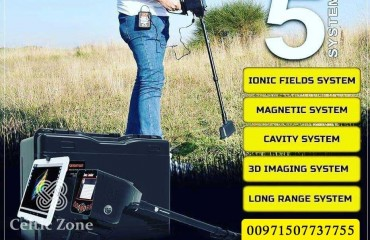 DEEP Seeker Professional Long Range Metal Detector (4)