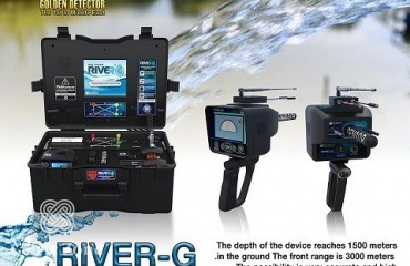 River G Water Detector 3 Systems (3)