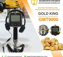 The New metal detector 2020 GMT 9000 (2)