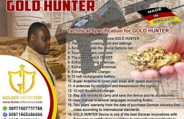 gold-hunter 3