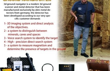 3D Gold Detector Ground Navigator (5)