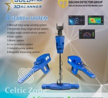 Goldstar 3D Scanner   Best multi-system metal detectors 2021 (2)