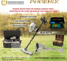 phoenix 3d imaging  Best New Gold Detector 2021 (3)